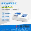 连华科技5B-6D(V10)氨氮快速测定仪