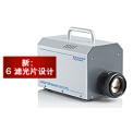 色度仪-成像色度计  LumiCam 1300 Advanced