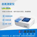 连华科技智能型总氮测定仪LH-3BN型