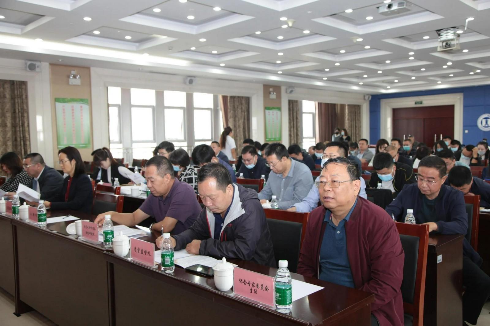 内蒙古认证和检验检测协会成立大会现场照片.jpg