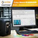 Color iMatch专业配色软件(纺织配色软件)
