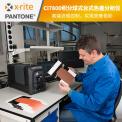 Ci7800积分球式台式色差分析仪