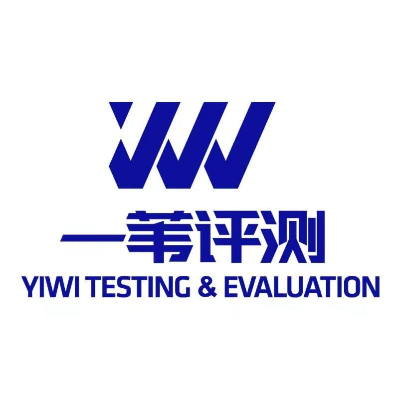 一苇堂检测科技(上海)有限公司