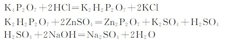 反应式.jpg