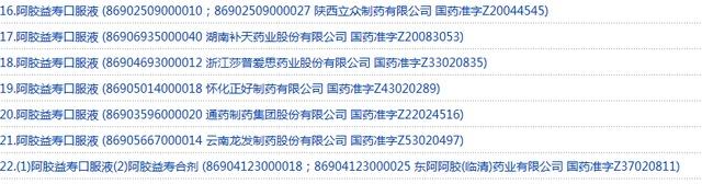 d62a6059252dd42a7483f8fbe97b1bbcc8eab8a6.png