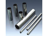 Tubing, Stainless Steel