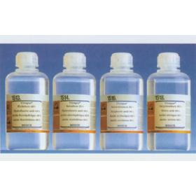 农残级痕量分析用试剂