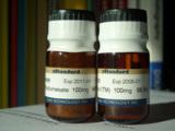 迪马科技 xStandard 化学标准品
