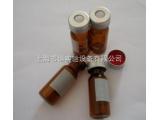 棕色钳口样品瓶(瓶子+瓶盖+瓶垫)/钳口进样品/2ml 色谱样品瓶