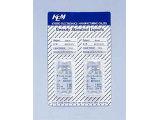 密度标准物质/密度标准液