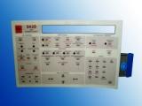 北分SP系列键盘膜/SP-3420键盘膜
