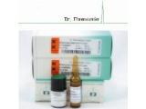 DMF富马酸二甲酯标准品
