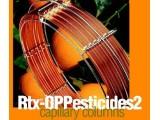 Rtx-OPPesticides2
