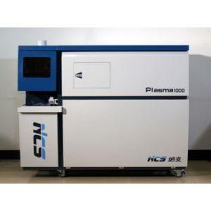 ICP-OES电感耦合等离子体原子发射光谱仪