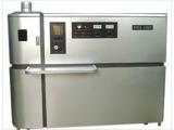 FWS-1000型ICP单道扫描光谱仪