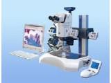 数码定位显微镜