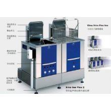 德国Elma双槽超声波清洗器X-tra line Flex 2
