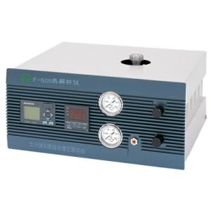 F-505热解析仪