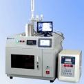 微波超聲波組合萃取反應儀