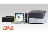 能量色散型X射线荧光分析装置 EDX-LE