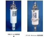 美国Janis液氦型低温恒温器样品在流动蒸气
