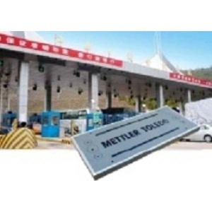 梅特勒-托利多 AWS-ZRCD30 车重及车型检测系统(一体式弯板)
