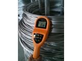 R500射线检测仪