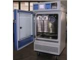 藥品穩定性試驗箱、藥品綜合穩定性試驗箱