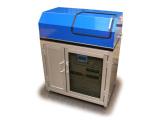 半导体激光器分析仪