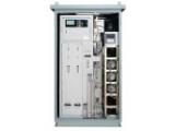 烟气中NH3分析系统 ENDA-C2000