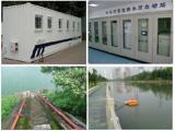 水质在线监测站房