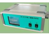 可吸入颗粒物分析仪