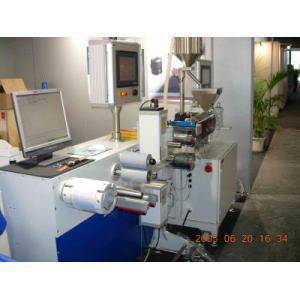 德国OCS实验室流延膜机
