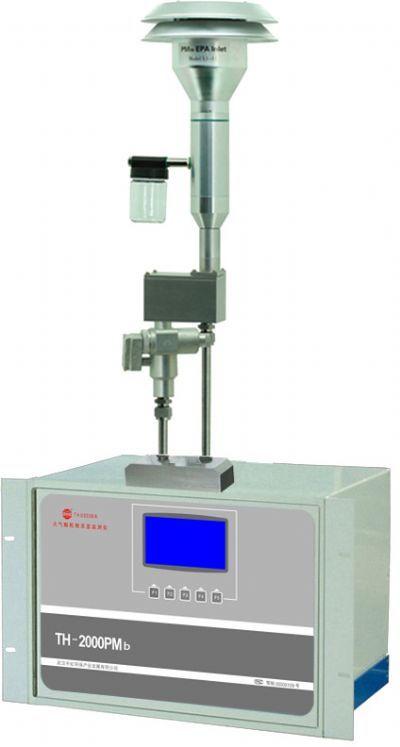 TH-2000PMb 双通道大气颗粒物监测仪
