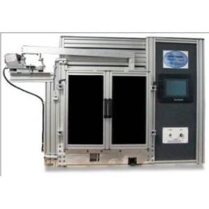 粉体混合物分离度实验仪