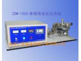 单模微波反应系统