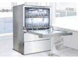 实验室玻璃器皿消毒清洗机