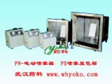 薄层电动喷雾器+PX喷雾显色箱