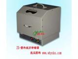 紫外线分析暗箱