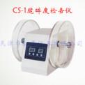 拓普CS-1片劑脆碎度檢查儀