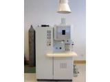 ICP-AES单道扫描光电直读光谱仪(最新产品)