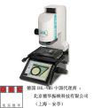 德国视频测量显微镜