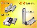HT-330宽分体卧式色谱柱恒温箱