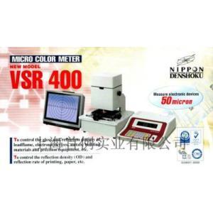 VSR400液晶微面积色差计