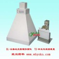 BL生物發光檢測掃描儀+YS自動浸入式衍生化器