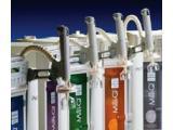 Milli-Q超纯水系统
