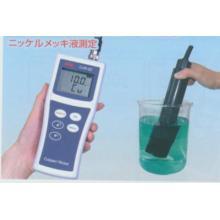 镍离子检测仪
