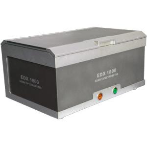 EDX1800能量色散型