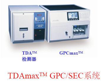 马尔文科研级多检测器凝胶色谱系统Viscotek TDAmax