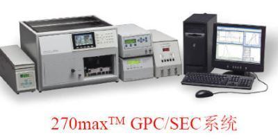 马尔文科研级多检测器凝胶色谱系统Viscotek 270max